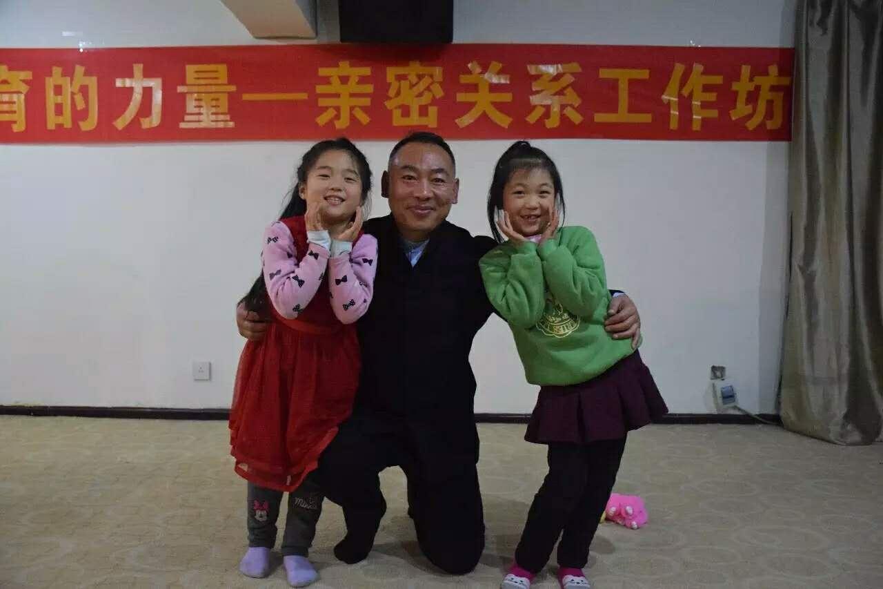 华人娱乐测速登录教育2016年12月9-12日《教育的力量-亲密关系工作坊》完满结束了!